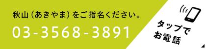 bnr_sp_tel01.png